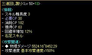 5_20100503062120.jpg