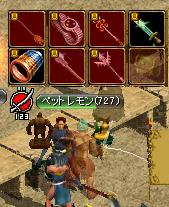 5_20100525080143.jpg