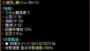 6_20100116023519.jpg