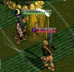 6_20100125031734.jpg
