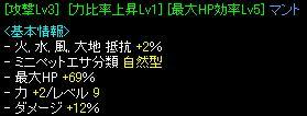 6_20100211013429.jpg