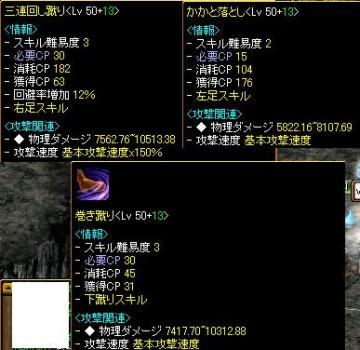 6_20100602110956.jpg