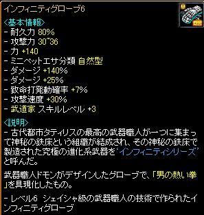 6_20100610070519.jpg