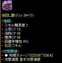 6_20100705092846.jpg