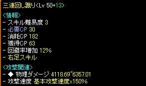 7_20100116023538.jpg