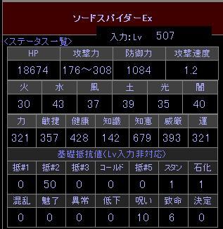 7_20100305010800.jpg