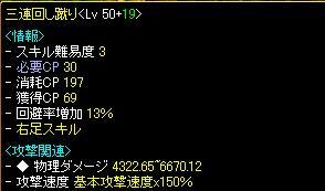 8_20100116023538.jpg