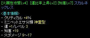 8_20100211013448.jpg