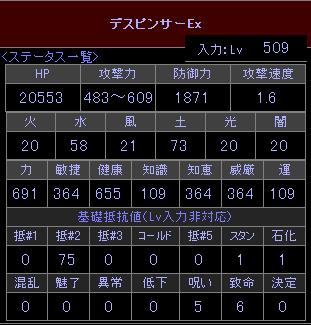 8_20100305010800.jpg