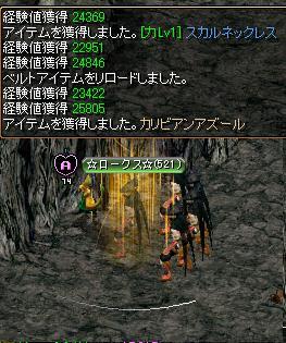 8_20100602111017.jpg