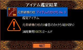 9_20100127042108.jpg