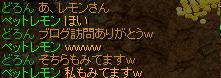 9_20100305010800.jpg