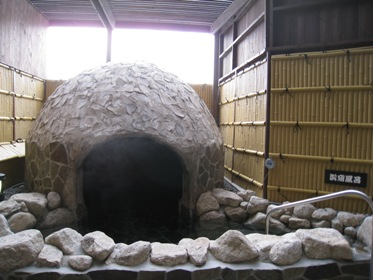 みかさ洞窟