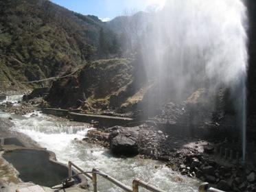 地獄谷露天+噴泉