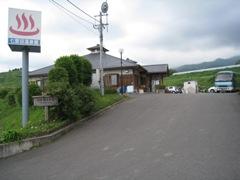 七里田外観1