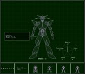 kamucho_robot