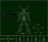 kamucho_robot2