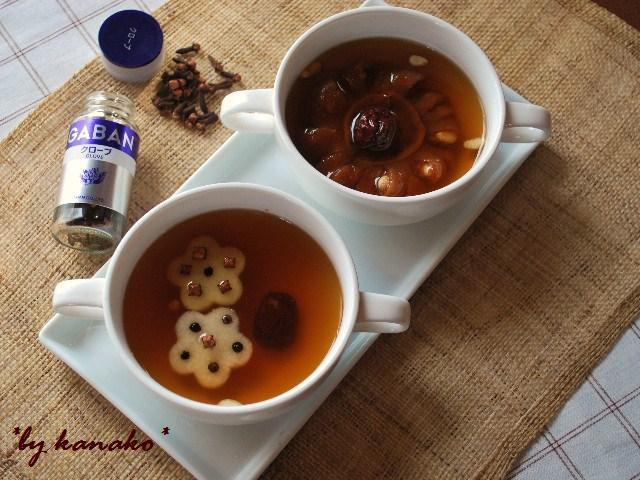 漢方茶20
