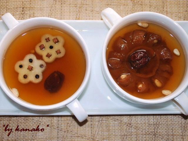 漢方茶23