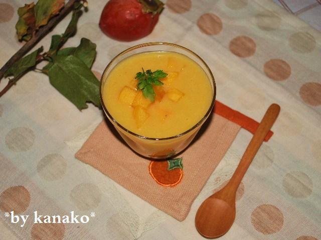 柿のシェーク10