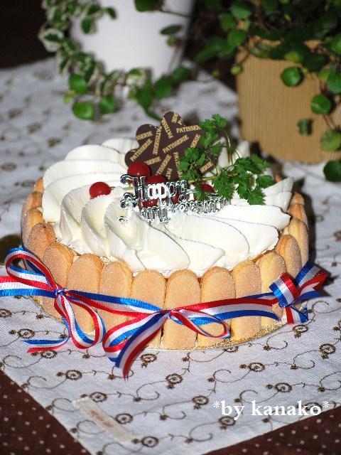 #9829;誕生日ケーキ12