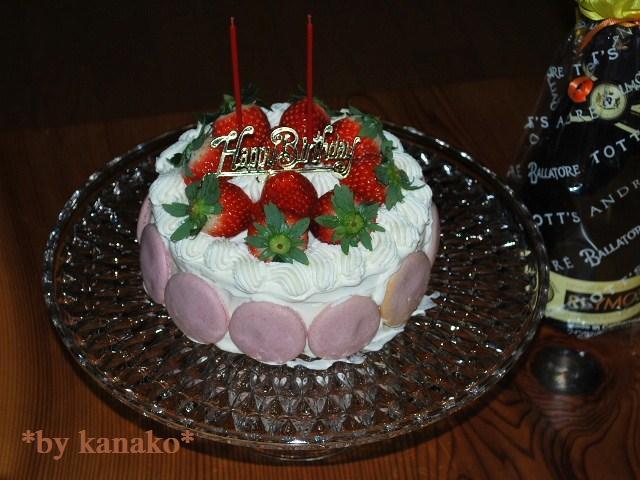 誕生日ケーキ15