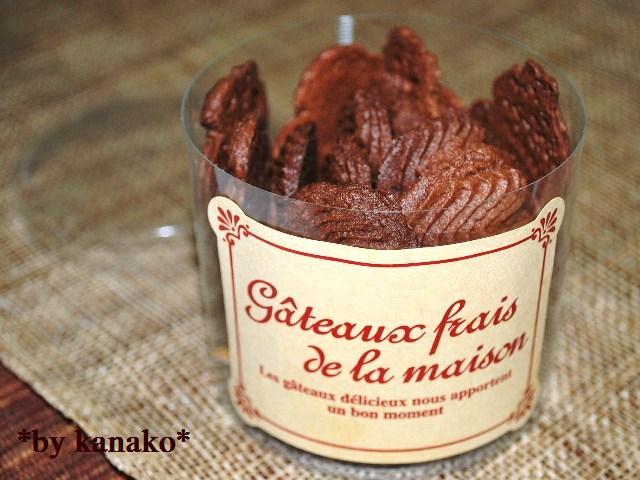 ●●●チョコレートクッキー4
