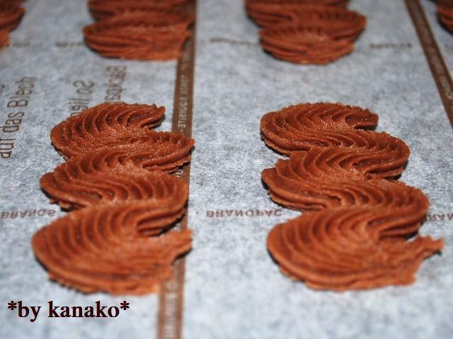 ●●●チョコレートクッキー8