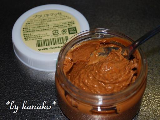 ●●●チョコレートケーキ15