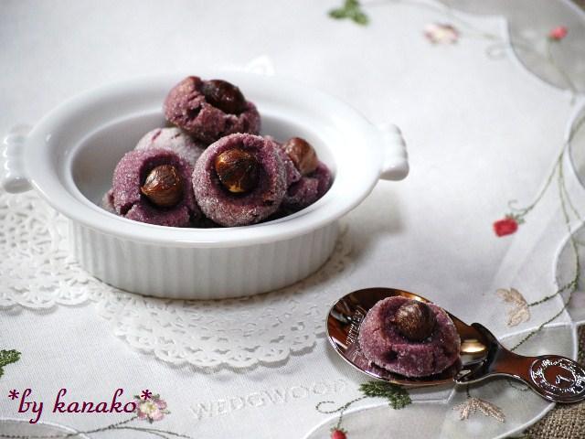 ●●●紫イモナッツ5