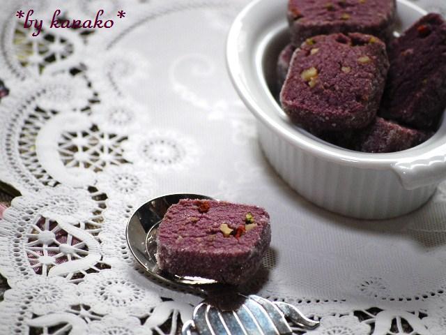 ●●●紫イモのクッキー4