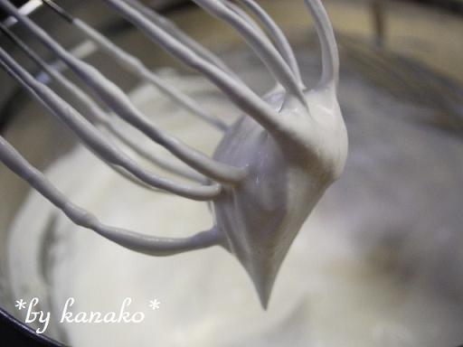 ●●●ピスタチオのババロア8