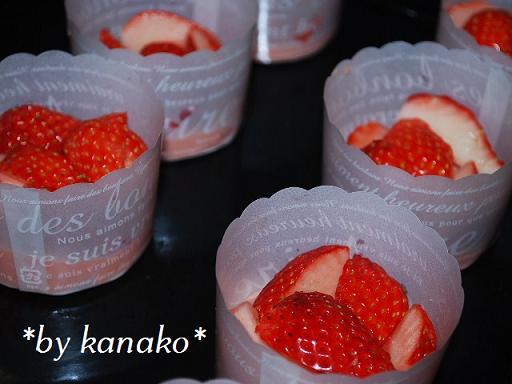 ●●●桜と苺のマフィン9