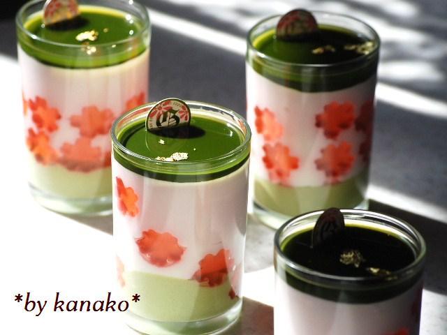 ●●●抹茶&桜11