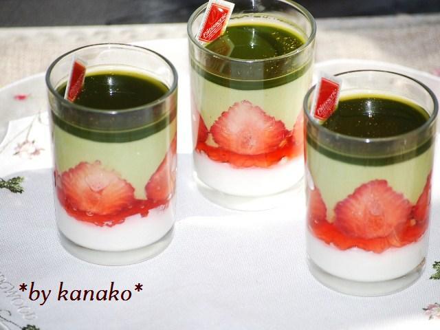 ●●●抹茶&苺30