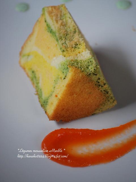 ●●●野菜シフォンケーキ32