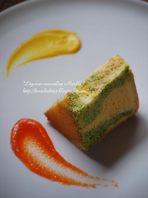 ●●●野菜シフォンケーキ33