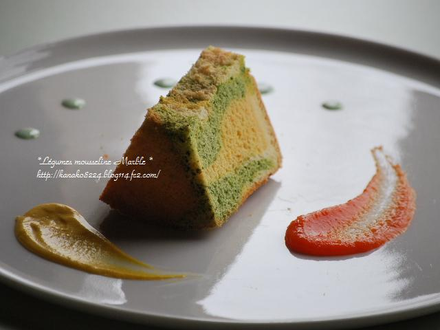 ●●●野菜シフォンケーキ39