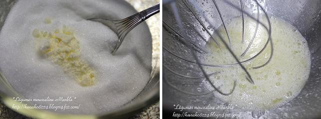 ●●●野菜シフォンケーキ2