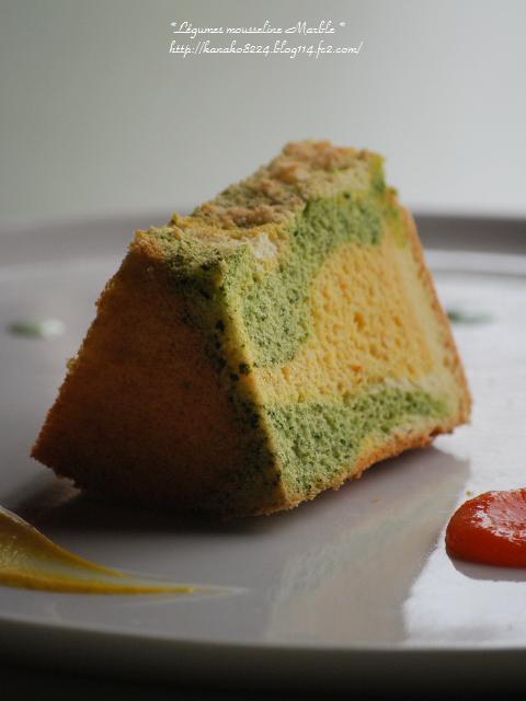 ●●●野菜シフォンケーキ43