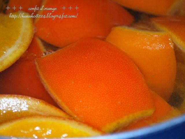 ●●●オレンジ14