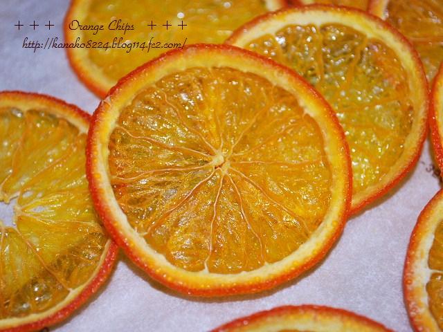 ●●●オレンジ18