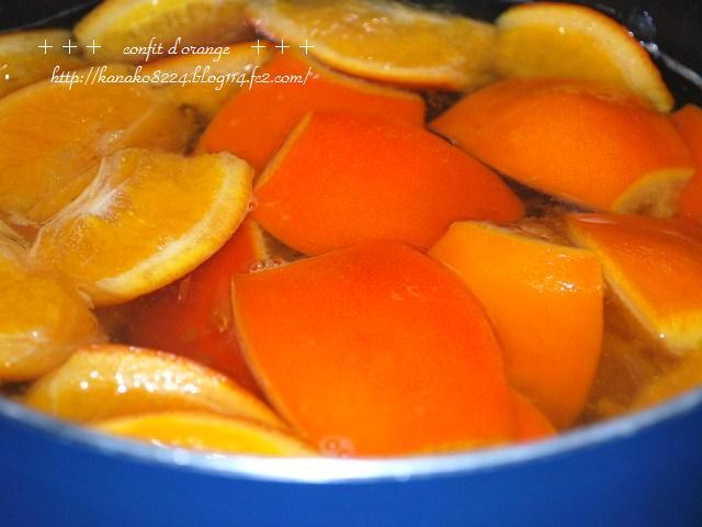 ●●●オレンジ15