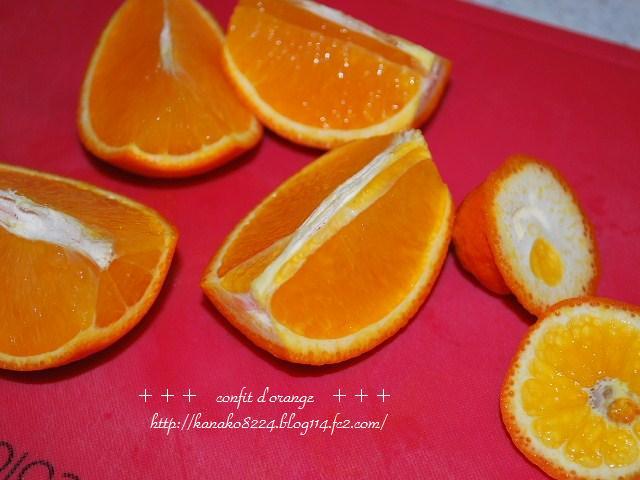 ●●●オレンジ2