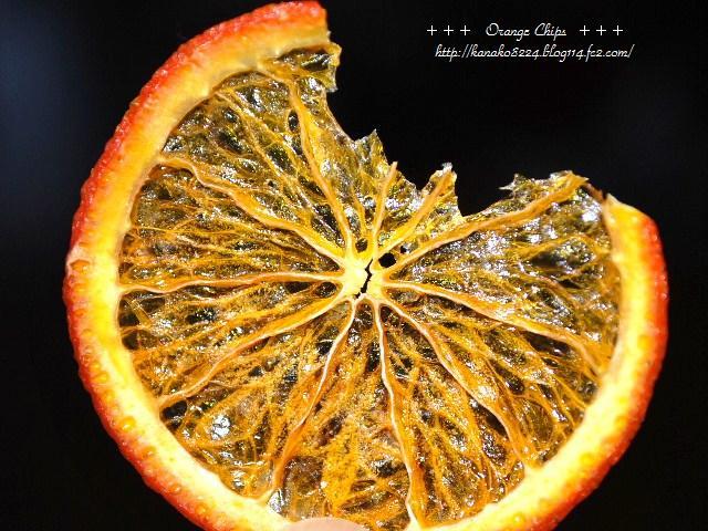 ●●●オレンジ20