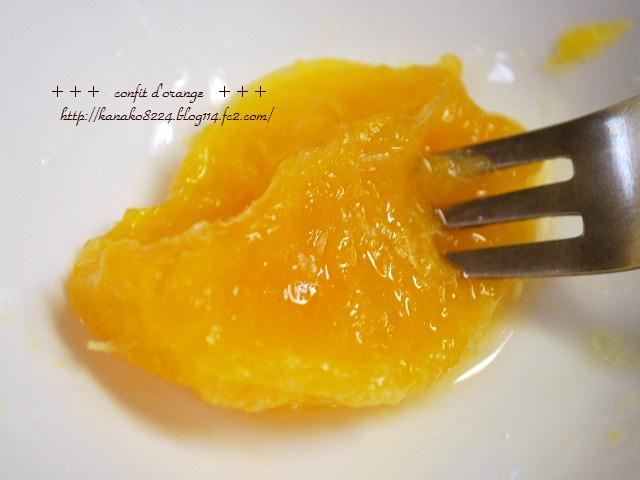 ●●●オレンジ30