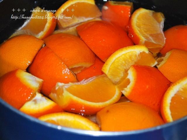 ●●●オレンジ3