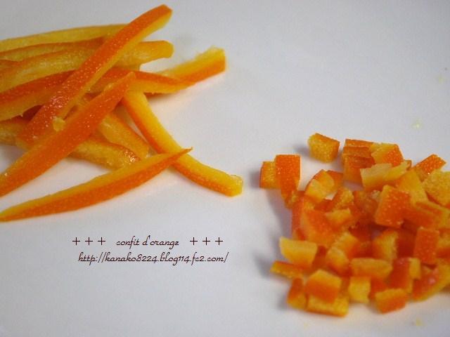 ●●●オレンジ29
