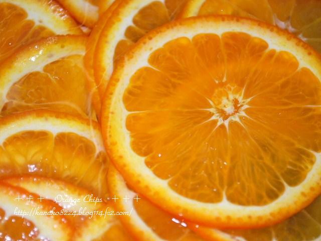 ●●●オレンジ7