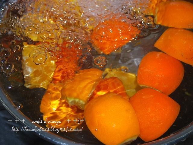 ●●●オレンジ4